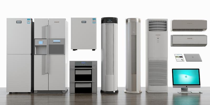 现代空调电脑冰箱组合