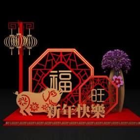 新中式美陈3D模型【ID:232757578】