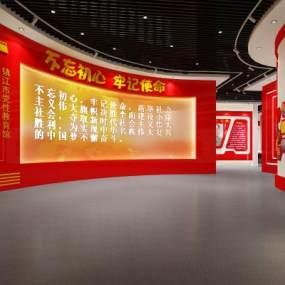 现代党建中心展厅3D模型【ID:935848721】