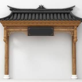 新中式门头屋檐3D模型【ID:233196110】