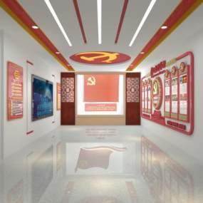 现代党建活动室3D模型【ID:949184003】