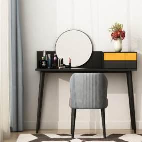 现代实木梳妆台梳妆椅3D模型【ID:935653448】