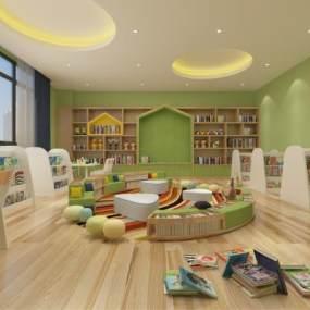 现代幼儿园阅读室3D模型【ID:931499613】