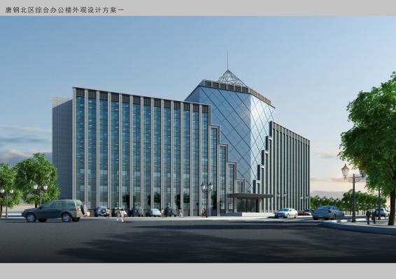 现代办公楼外观3D模型【ID:132793961】