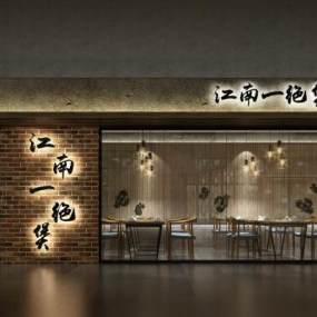 新中式餐厅3D模型【ID:631211268】