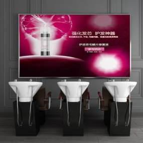 现代洗头床3D模型【ID:941674000】