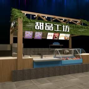 现代露天餐厅3D模型【ID:632979206】
