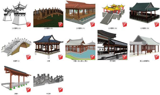中式水榭游廊SU模型【ID:852486688】