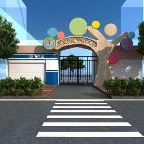 现代幼儿园门头3D模型【ID:946655676】