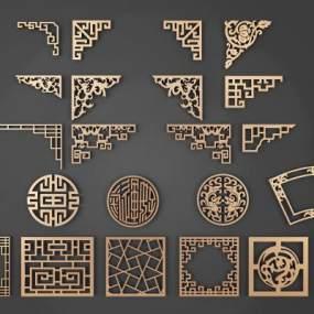 新中式金属角花角线镂花组合3D模型【ID:331012407】