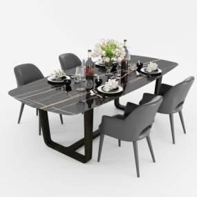 现代简约餐桌椅组合3D模型【ID:843554879】