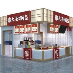日式小吃店3D模型【ID:648120977】
