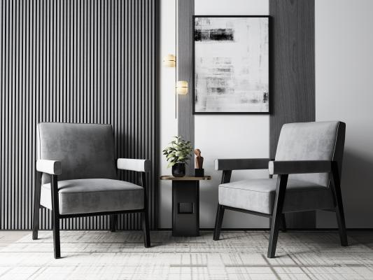 现代休闲椅边几组合3D模型【ID:749402087】