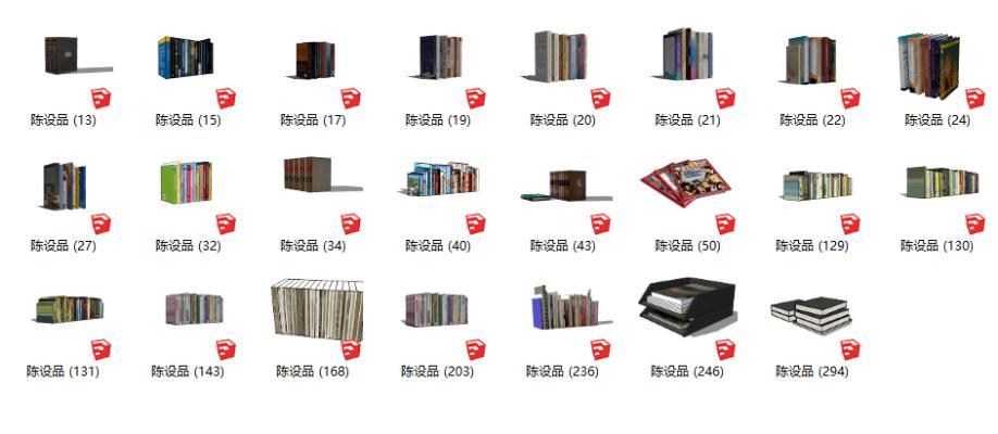 現代書籍裝飾品陳設擺件SU模型【ID:951988677】