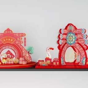 新中式新年装饰品3D模型【ID:251189510】
