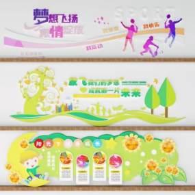 現代校園文化墻3D模型【ID:249072702】