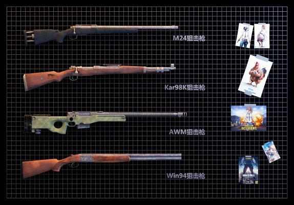 現代狙擊槍3D模型【ID:432833203】