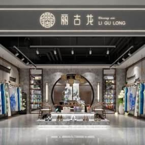 新中式旗袍店3D模型【ID:132929056】