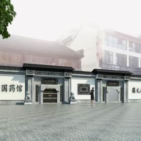 新中式中医馆门头3D模型【ID:943598797】