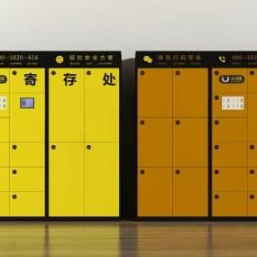 现代超市寄存柜3D模型【ID:142062865】