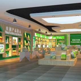新中式农副产品展厅3D模型【ID:943332770】