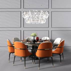 现代圆形餐桌椅吊灯组合3D模型【ID:730496185】