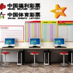 现代电脑桌3D模型【ID:942183122】