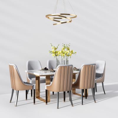 现代餐桌椅3D模型【ID:842108866】