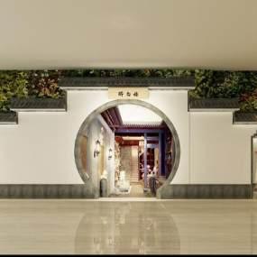 新中式餐厅3D模型【ID:543444050】