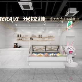 现代冰淇淋店3D模型【ID:931488896】