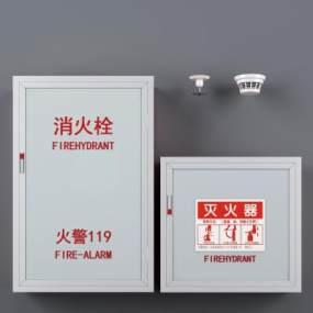 现代消防栓箱灭火器喷淋烟感器3D模型【ID:430495526】