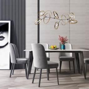 现代高级灰餐桌椅组合3D模型【ID:735623175】