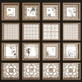 新中式实木花格镂花窗组合3D模型【ID:331298203】