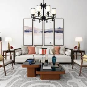 新中式沙发茶几吊灯地毯组合3D模型【ID:642488778】