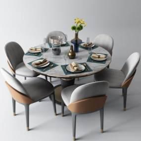 現代餐桌3D模型【ID:851260852】