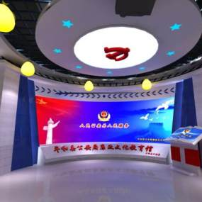 現代公安廉政教育基地3D模型【ID:951071981】