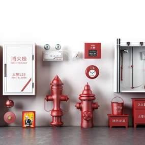 消防灭火器消火栓火警设备3D模型【ID:443845536】