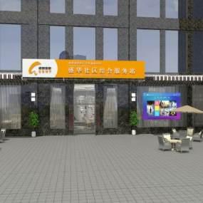 现代国际社区综合服务中心3D模型【ID:953217990】