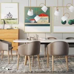 北歐餐桌椅組合吊燈裝飾畫地毯3D模型【ID:843863834】