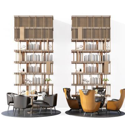现代休闲桌椅金属书柜隔断3D模型【ID:840685911】