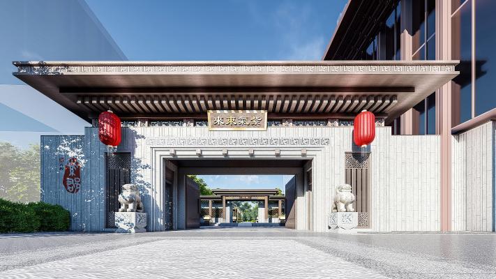 新中式示范建筑景观SU模型【ID:248574639】