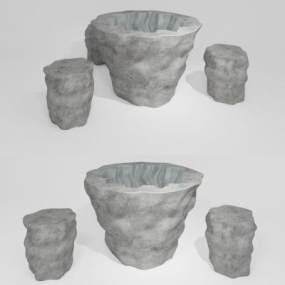 现代园林户外桌椅3D模型【ID:845092948】