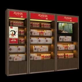 现代恩珍源展示柜3D模型【ID:935389839】