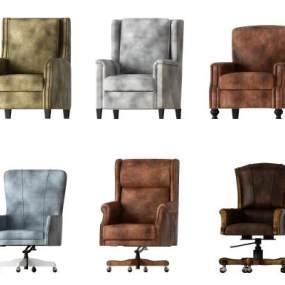 欧式办公椅老板椅单人沙发 3D模型【ID:740935490】
