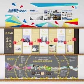 现代企业文化墙3D模型【ID:250839771】