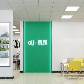 現代房地產辦公室3D模型【ID:943670064】