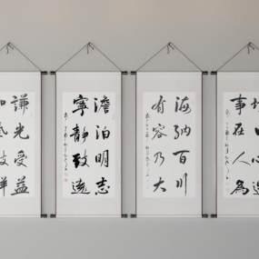 新中式装饰字画3D模型【ID:245702963】