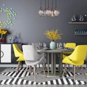 现代餐桌椅3D模型【ID:851042867】