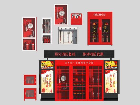 现代消防栓灭火器消防喷头消防箱3D模型【ID:441691543】