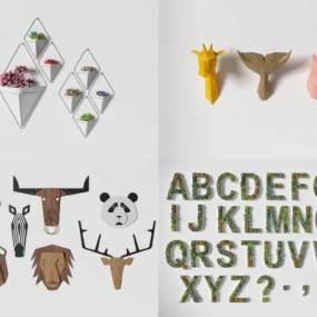 北欧墙饰组合3D模型【ID:235941774】